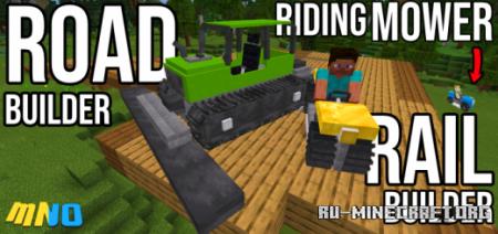 Скачать Road Builder & Rail Builder для Minecraft PE 1.16