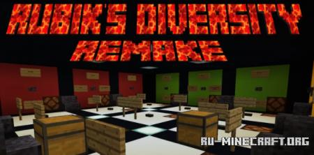Скачать Rubik's Diversity remake для Minecraft