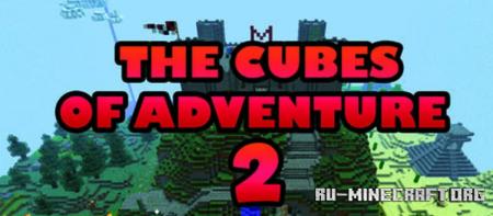 Скачать The Cube of Adventure 2 для Minecraft