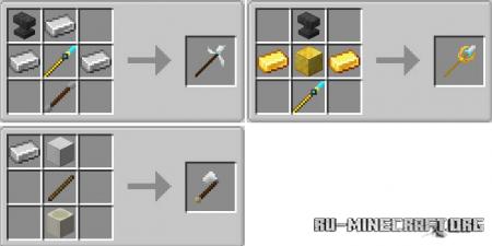 Скачать True Weaponry для Minecraft 1.16.5