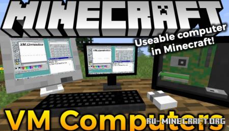 Скачать VM Computers для Minecraft 1.15.2