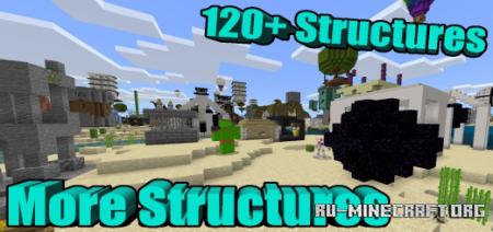 Скачать More Structures для Minecraft PE 1.16