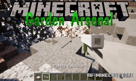 Скачать MT Garden Arsenal для Minecraft 1.16.5