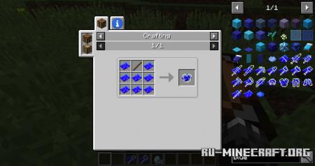 Скачать Silent Gear для Minecraft 1.16.5