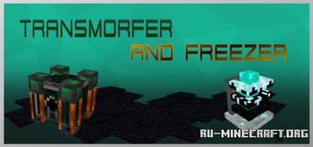 Скачать Transmorfer для Minecraft PE 1.16