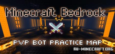Скачать Practice PvPBot для Minecraft PE