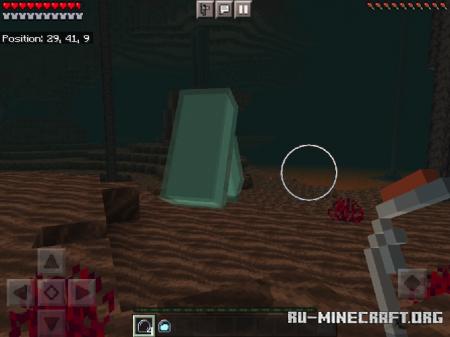 Скачать Soul Magic для Minecraft PE 1.16
