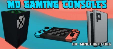 Скачать M.D. Gaming Consoles для Minecraft 1.16.5