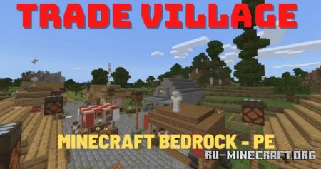 Скачать Trade Village by redstonegamesb для Minecraft
