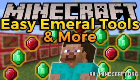 Скачать Easy Emerald Tools & More для Minecraft 1.16.5