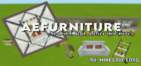 Скачать AEfurniture для Minecraft PE 1.16