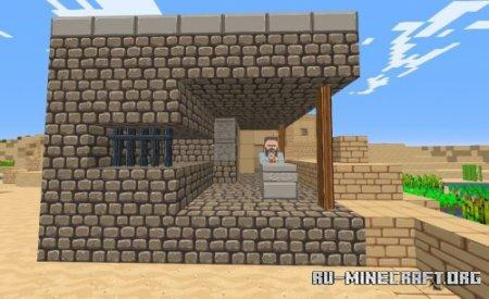Скачать BonjFar для Minecraft 1.16