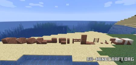 Скачать FramedBlocks для Minecraft 1.16.5