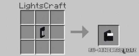 Скачать Lights Craft для Minecraft PE 1.16