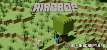 Скачать Airdrop для Minecraft PE 1.16
