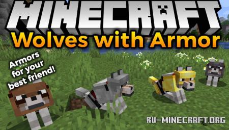 Скачать Wolves With Armor для Minecraft 1.16.5