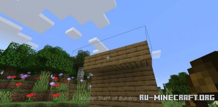 Скачать Staff of Building для Minecraft 1.16.5