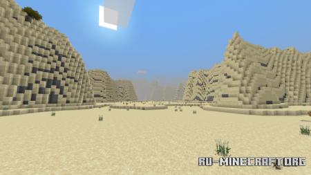 Скачать Plenty O' Biomes для Minecraft PE 1.16