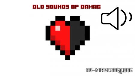 Скачать Old Sounds of Damag для Minecraft PE 1.16