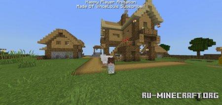 Скачать Player Is Happy Animation для Minecraft PE 1.16