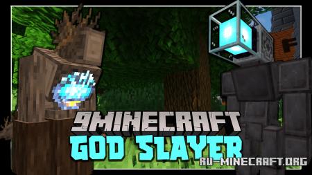 Скачать God Slayer для Minecraft 1.16.5