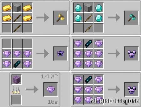 Скачать Stalwart Dungeons для Minecraft 1.16.4