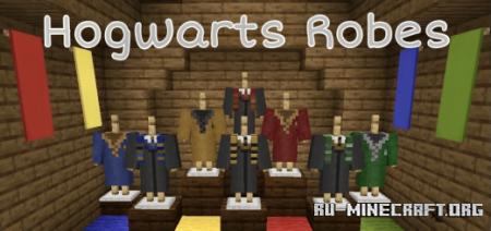 Скачать Hogwarts Robes для Minecraft PE 1.16