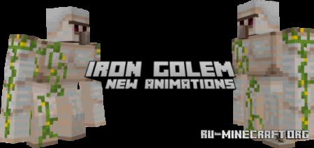 Скачать New Iron Golem Animations для Minecraft PE 1.16