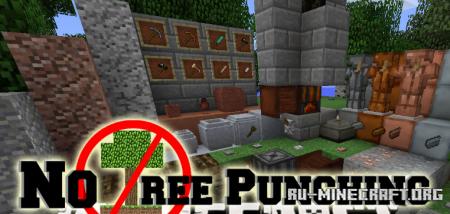 Скачать No Tree Punching для Minecraft 1.15.2