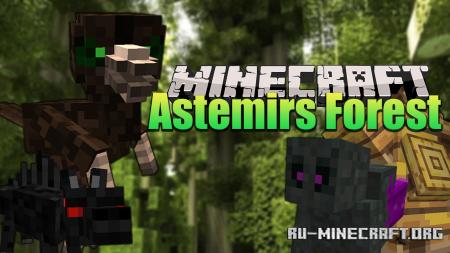 Скачать Astemirs Forest для Minecraft 1.16.5