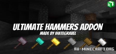 Скачать Ultimate Hammers для Minecraft PE 1.16
