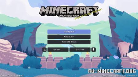 Скачать Discord UI pack для Minecraft 1.16