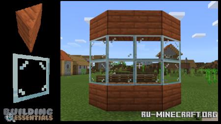 Скачать Building Essentials для Minecraft PE 1.16