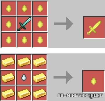 Скачать Elemental Weapons для Minecraft PE 1.16