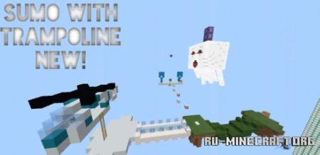 Скачать Sumo and Trampoline для Minecraft PE