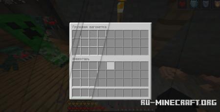 Скачать Penguin Empire Pack для Minecraft 1.16