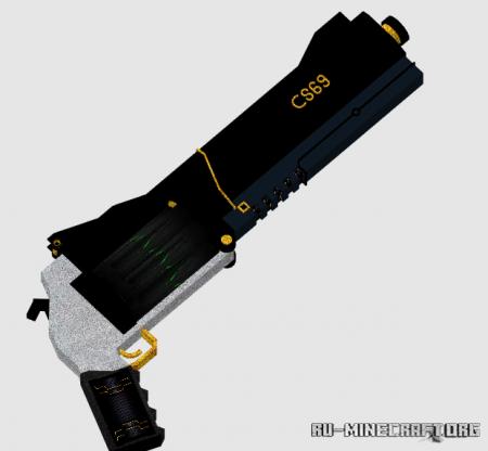 Скачать Gun II Anadhy для Minecraft 1.16.5