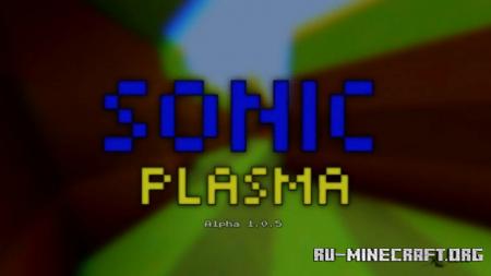 Скачать Sonic Plasma для Minecraft PE