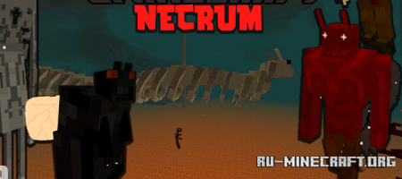 Скачать Necrum для Minecraft 1.16.5