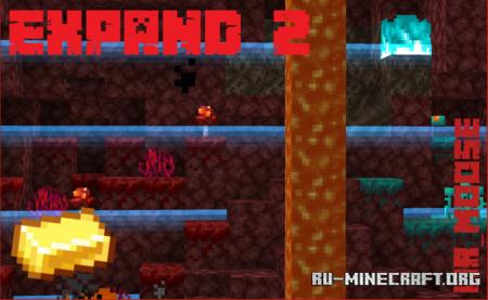 Скачать Expand 2 для Minecraft