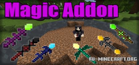 Скачать Magic Addon для Minecraft PE 1.16