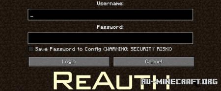 Скачать ReAuth для Minecraft 1.16.5