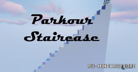 Скачать Parkour Staircase для Minecraft
