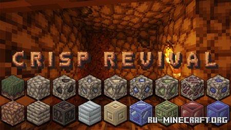 Скачать Crisp Revival для Minecraft 1.16