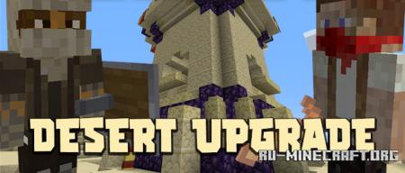Скачать Desert Upgrade для Minecraft 1.16.5