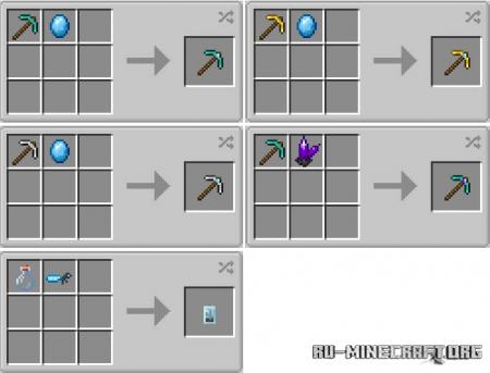 Скачать Upcave для Minecraft 1.16.5