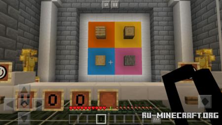 Скачать 4 Blocks 1 Word для Minecraft PE