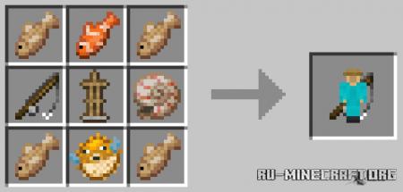 Скачать AcceleratorCraft для Minecraft 1.16.5