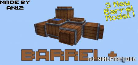 Скачать Barrel Plus для Minecraft PE 1.16