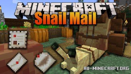 Скачать Snail Mail для Minecraft 1.16.5